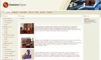 Интернет-магазин офисной мебели, отопительных котлов, вагончиков.