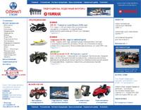 Салон Олимп-Спорт: продажа мототехники.