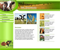 Сайт ОАО Земледелец